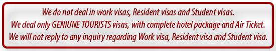 visa banner